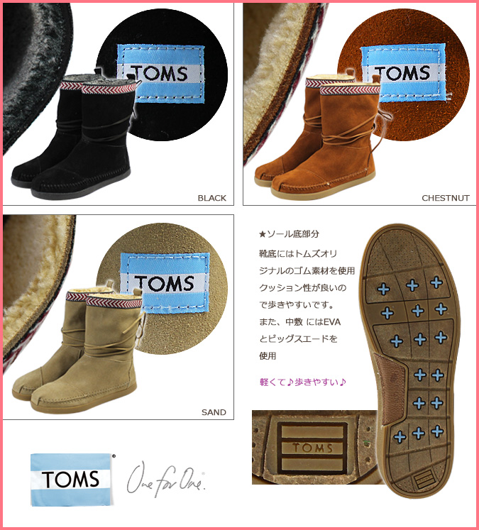 f455ac11219 Whats up Sports  TOMS SHOES Thoms shoes boots SUEDE TRIM WOMEN S ...