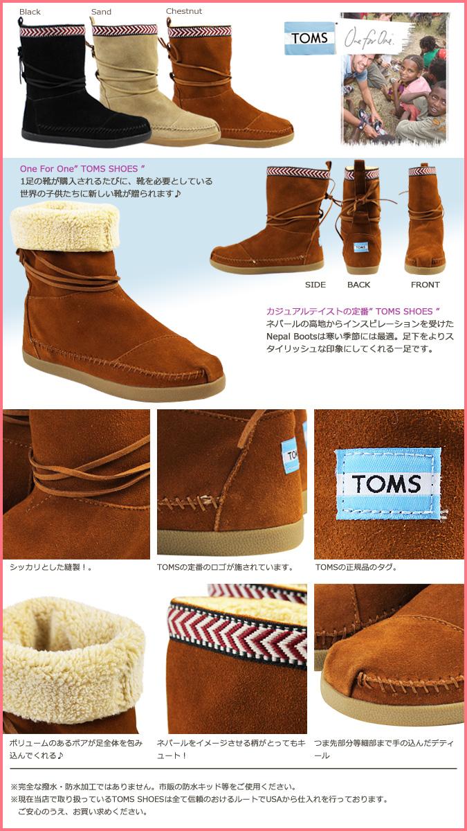 745e9d8b90b TOMS SHOES Thoms shoes boots SUEDE TRIM WOMEN S NEPAL BOOTS Tom s Thoms  shoes