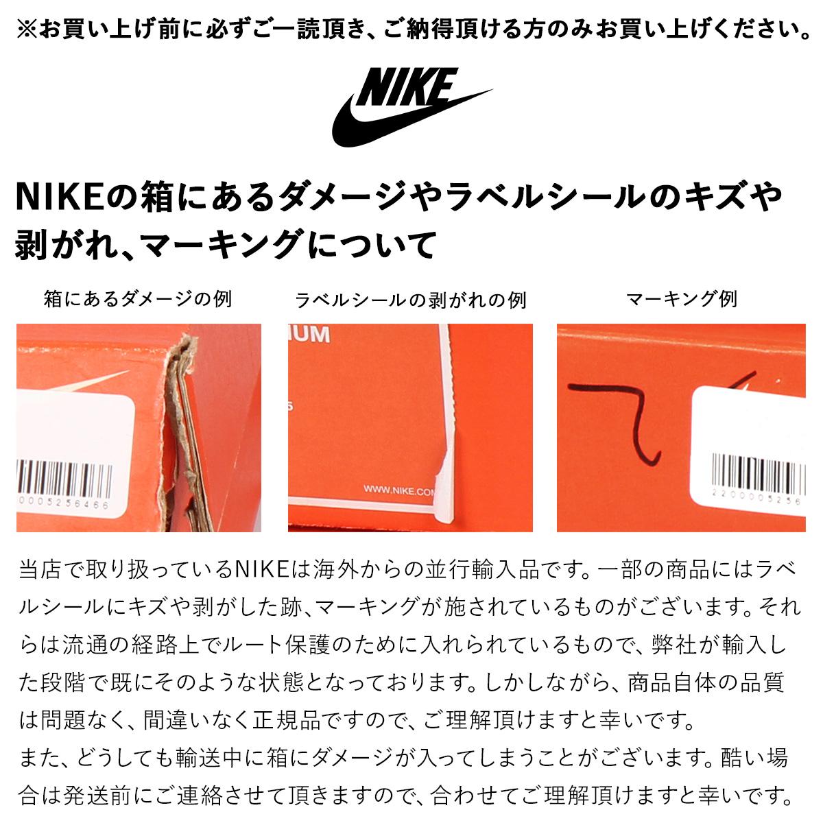 ナイキ NIKE エアマックス98 スニーカー メンズ AIR MAX 98 ブラック 黒 640744 014WE2IDH9