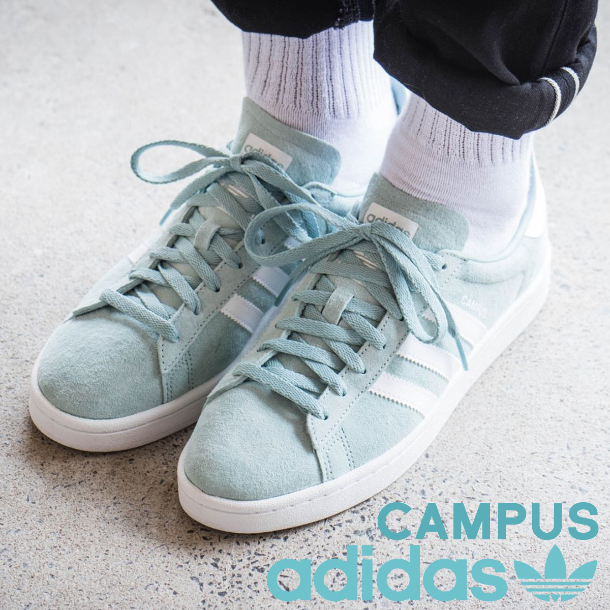 adidas campus mens green
