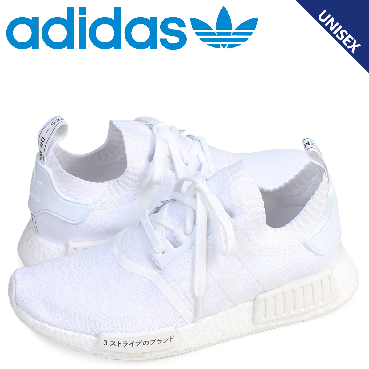 c135147a4 Adidas NMD R1 adidas originals sneakers N M D nomad PK men BZ0221 shoes  white  load planned Shinnyu load in reservation product 8 12 containing