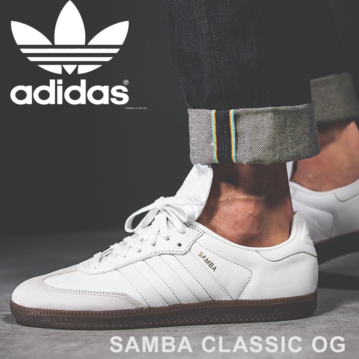 come sportiva rakuten mercato globale: adidas originali samba
