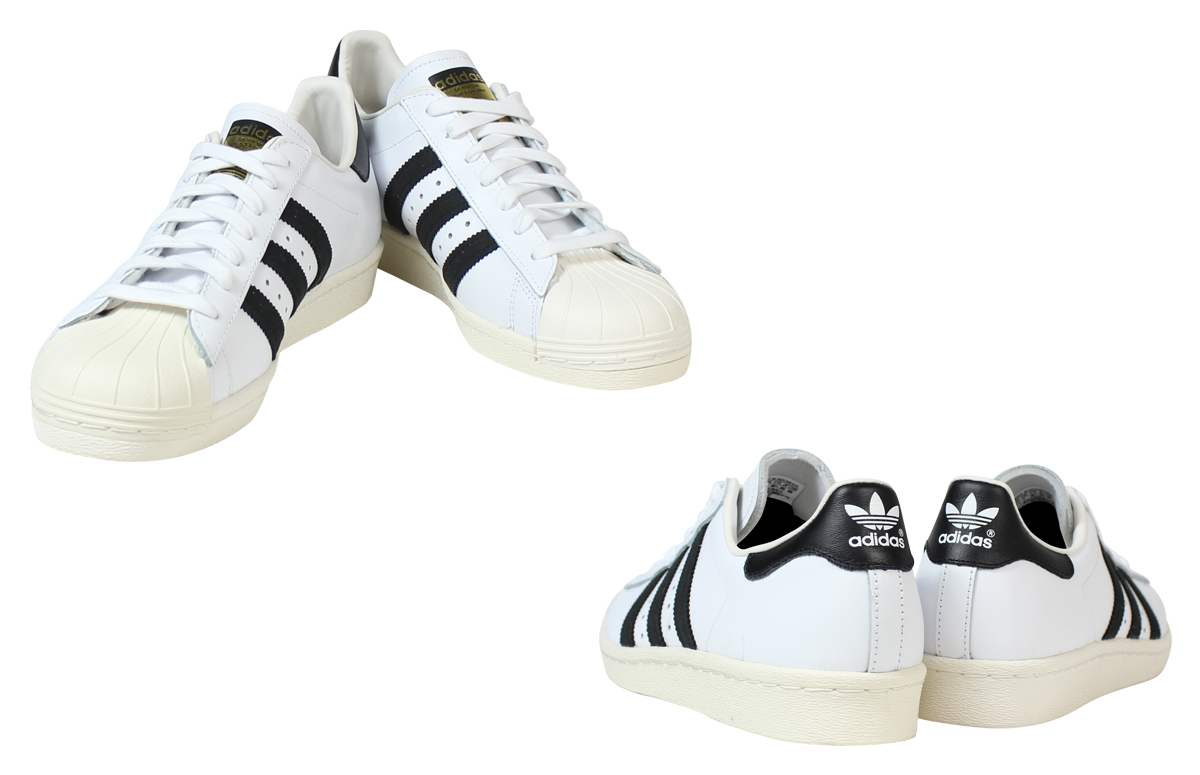adidas sneakers name