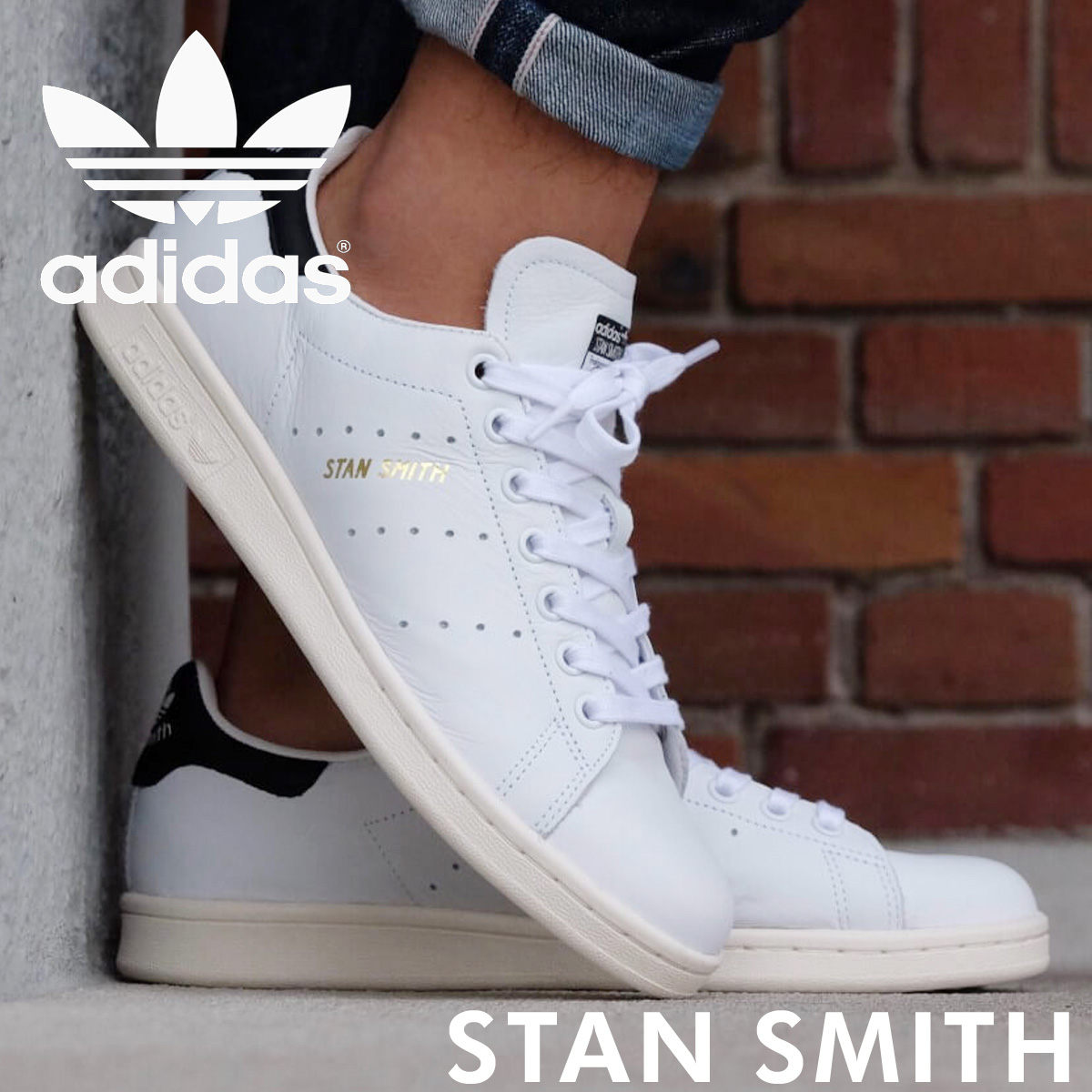 adidas stan smith man