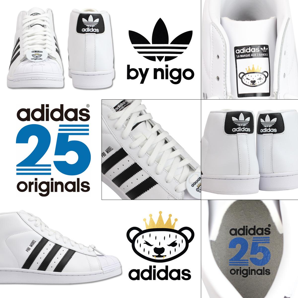 marketing of adidas