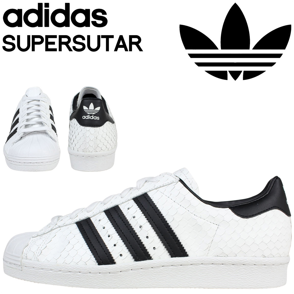 3a9704a4 Classic Mark symbolizes the adidas three lines are simple yet also said the  face of the brand impact and the classic