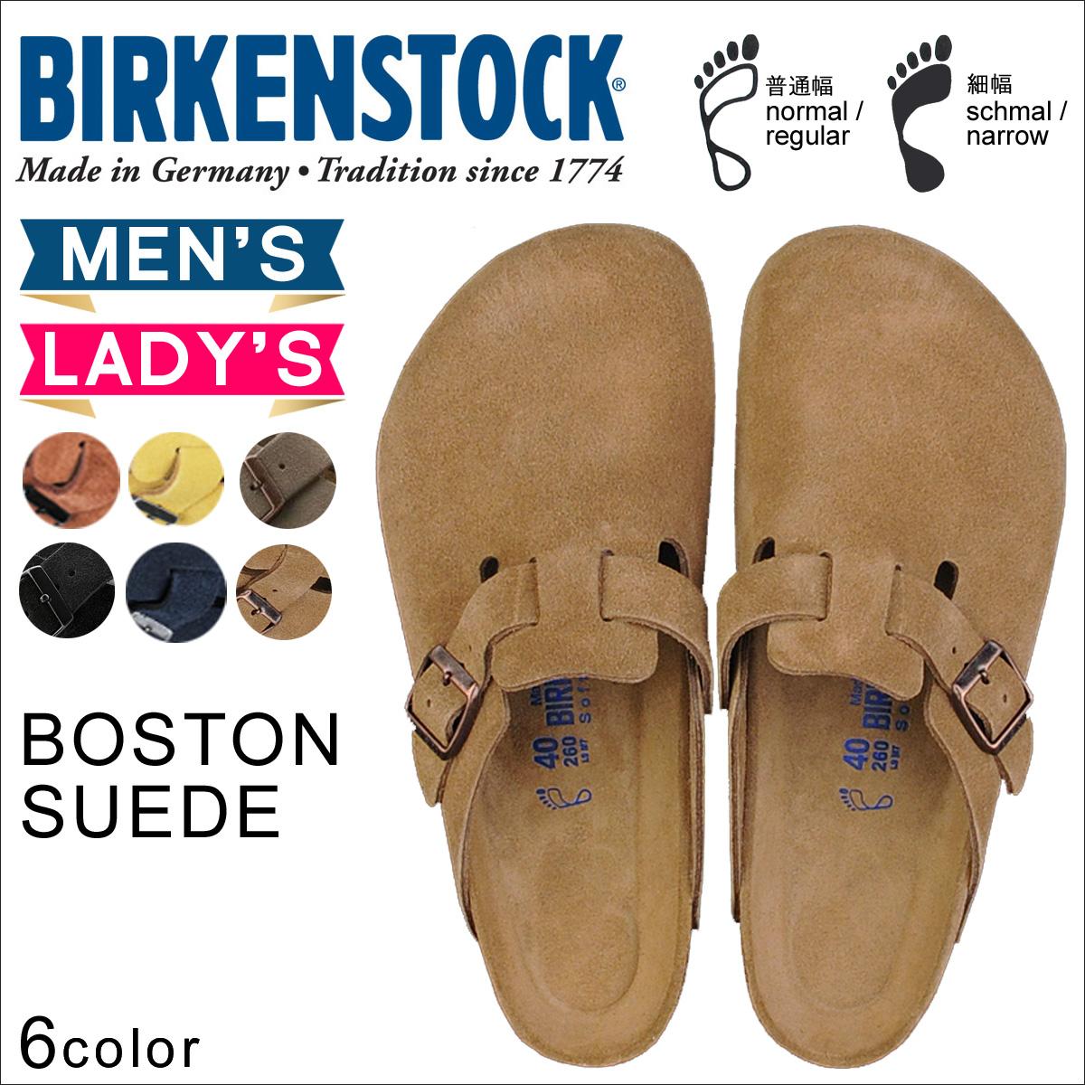 birkenstock normal