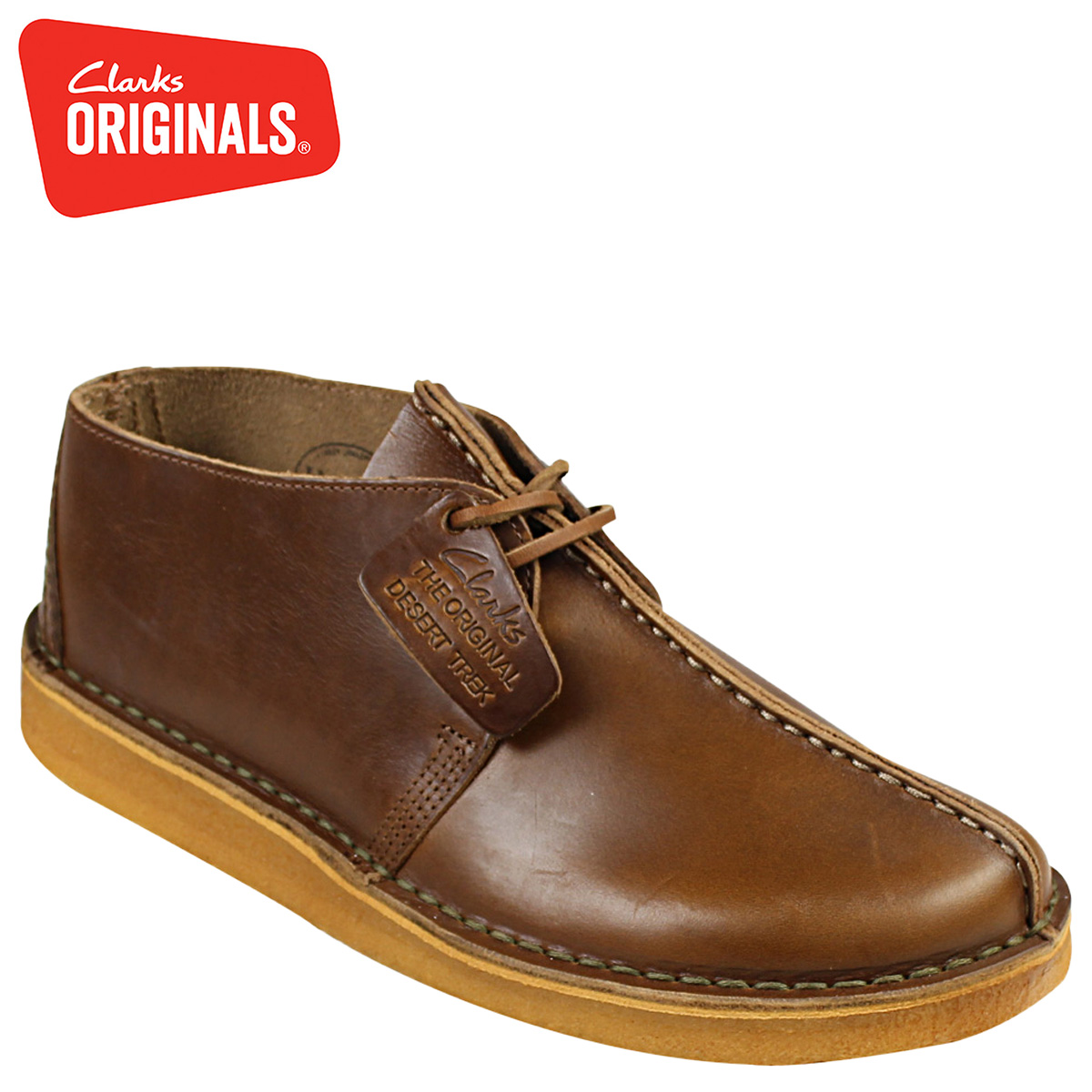 a56dd945a8dff Whats Up Sports Sold Out Kulaki Originals Clarks