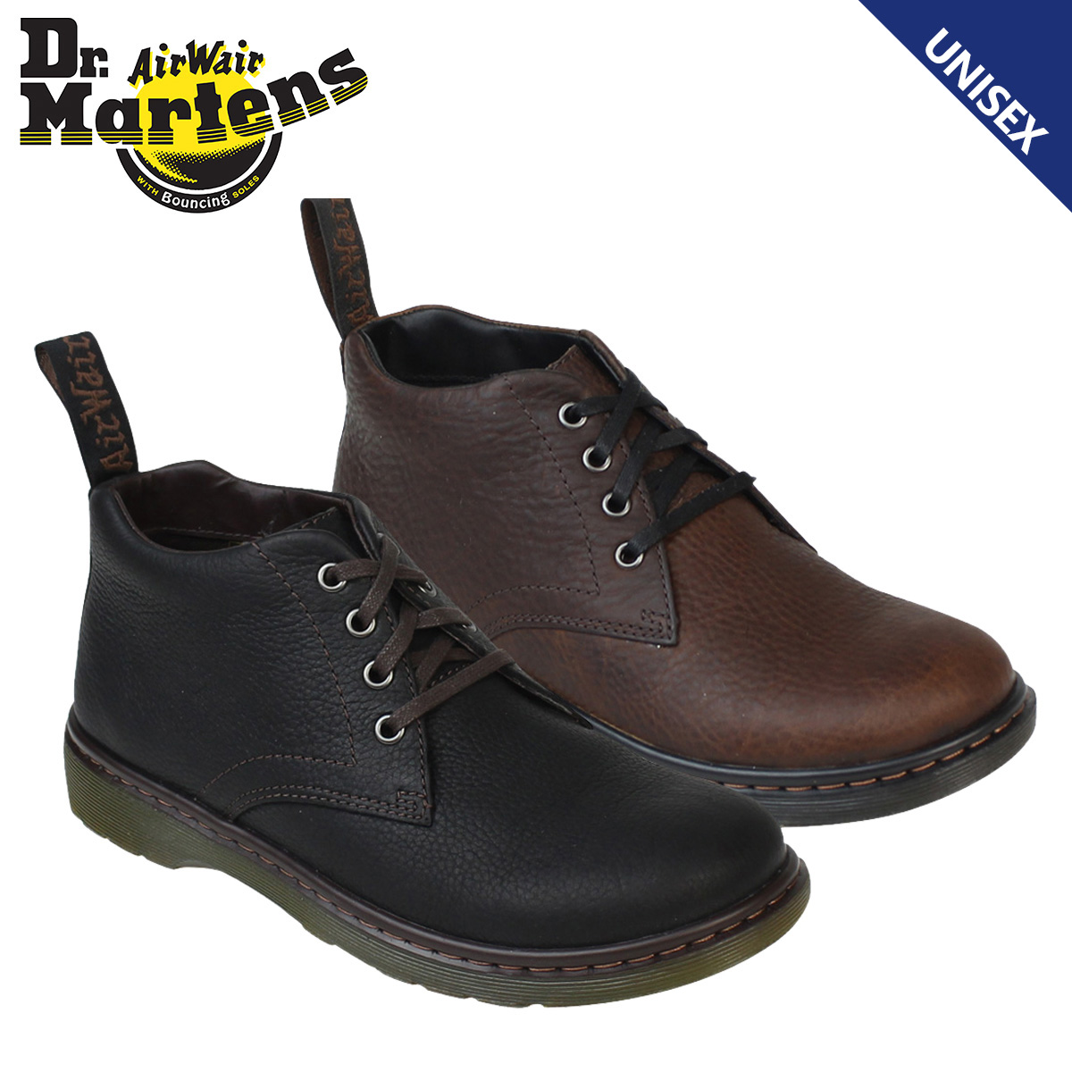 The Doctor Black Shoes Brown Shoes
