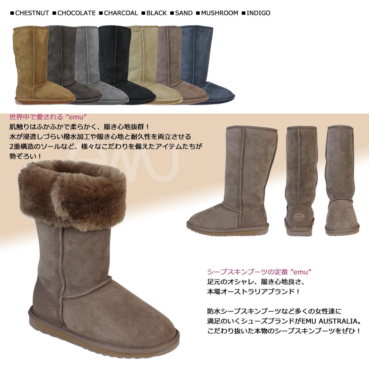 f917a6834f ... EMU EMU Stinger Hi Sheepskin boots STINGER HI W10001 ladies ...