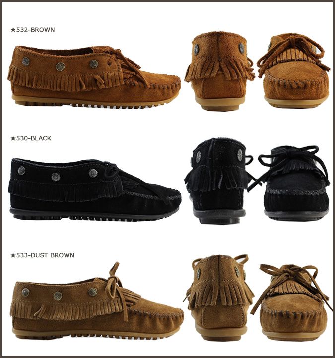 46e380d7c86 Whats up Sports  MINNETONKA Minnetonka moccasin fringe MOC FRINGED ...