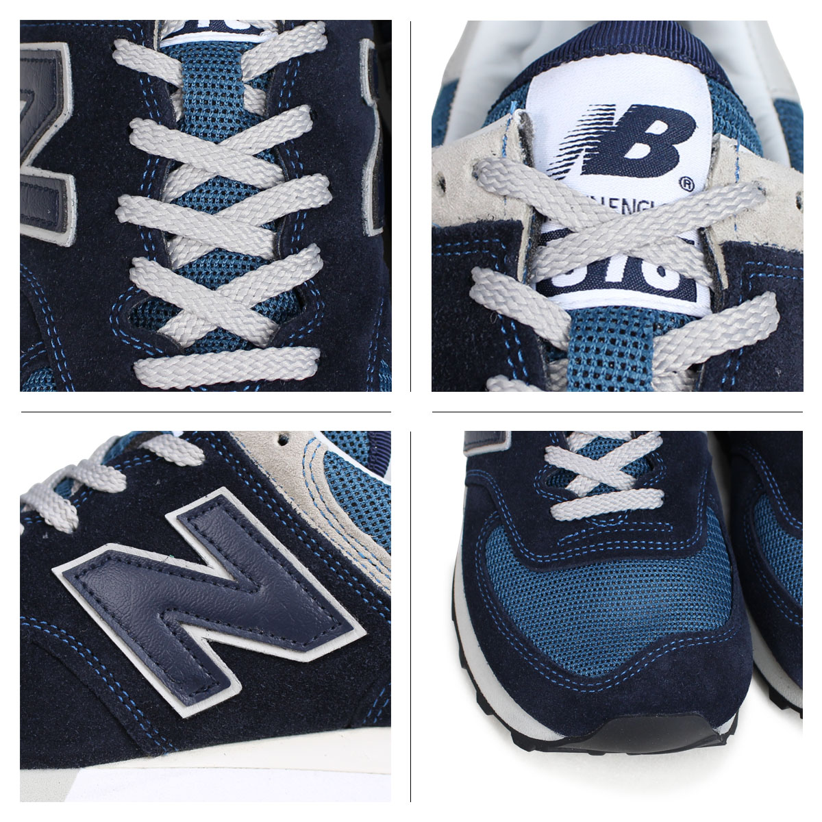 best sneakers 0f291 d39b8 new balance OM576OGN New Balance 576 men's sneakers D Wise MADE IN UK navy