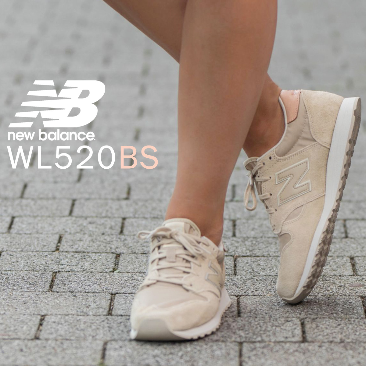 new balance 520 beige