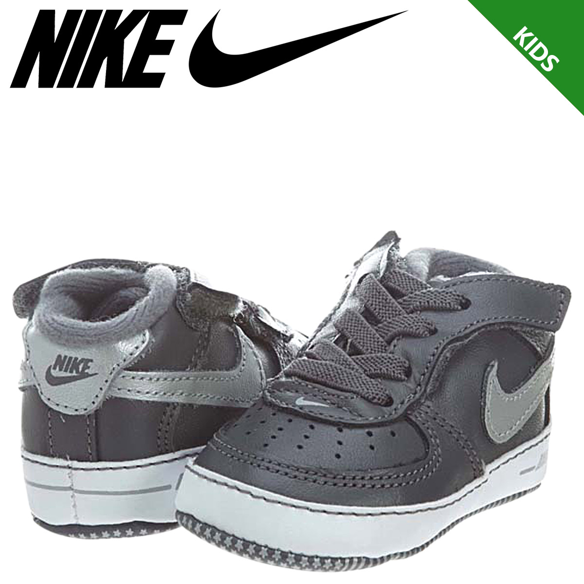 baby air force 1 crib nz