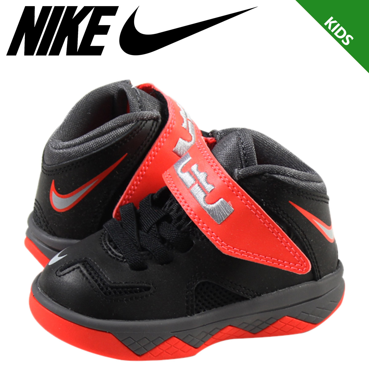 best service fc58e 459a4 5b83e 555b6  new zealand whats up sports nike nike soldier sneakers baby  kids solder 7 td lebron james