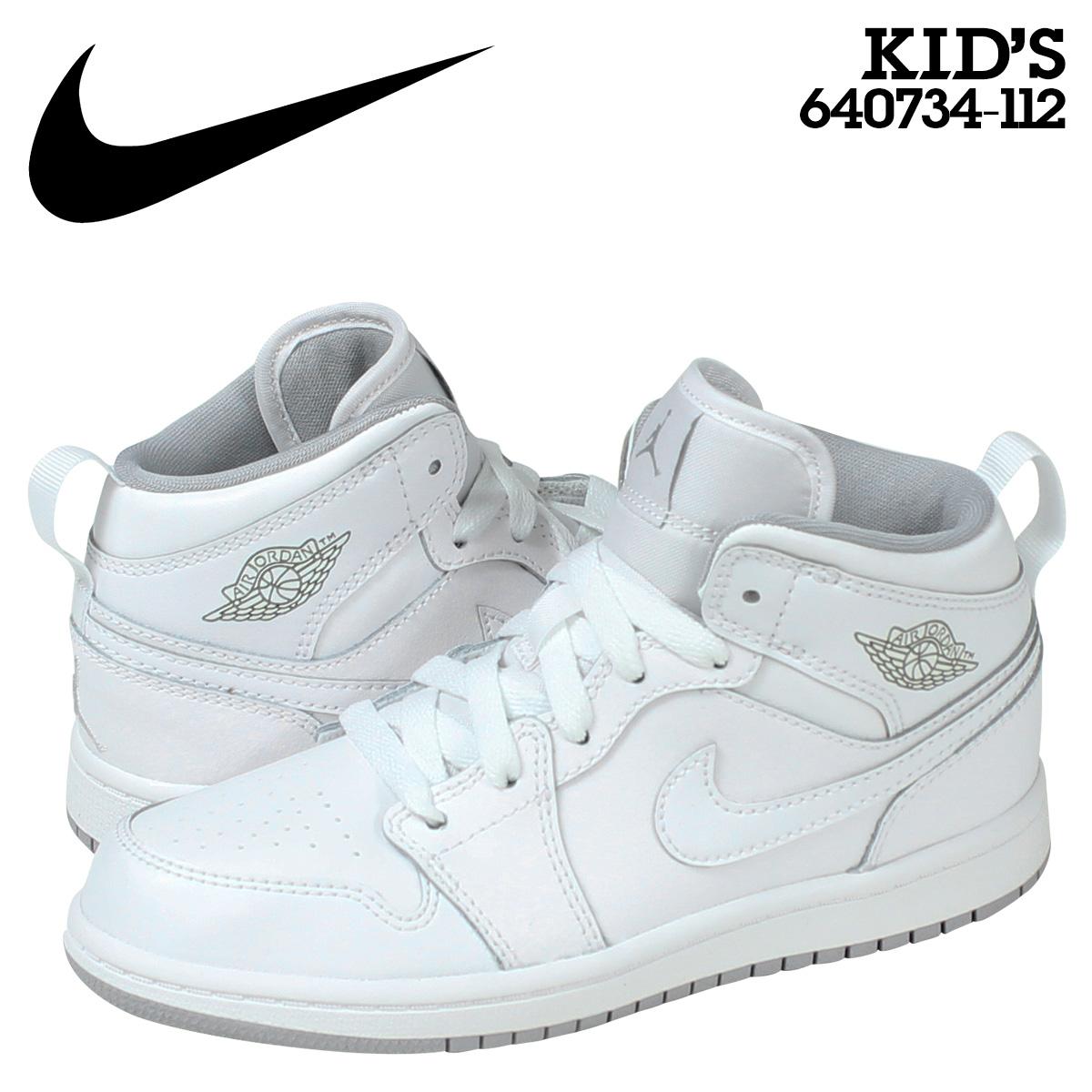 Lab: NIKE Nike Air Jordan sneakers