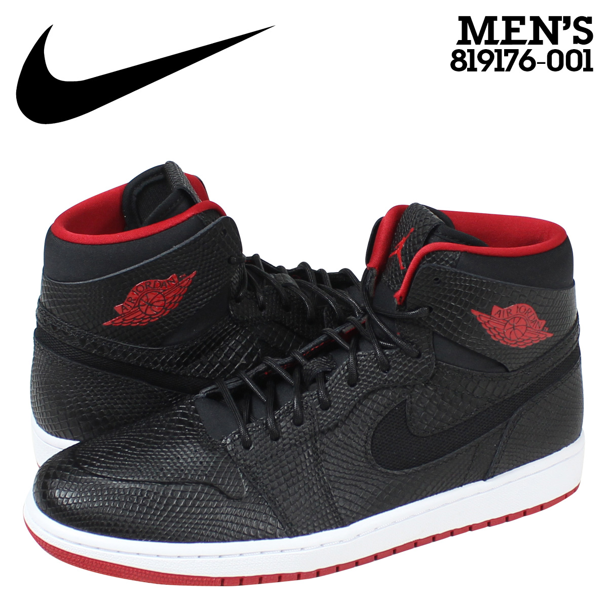 air jordan shoes for men