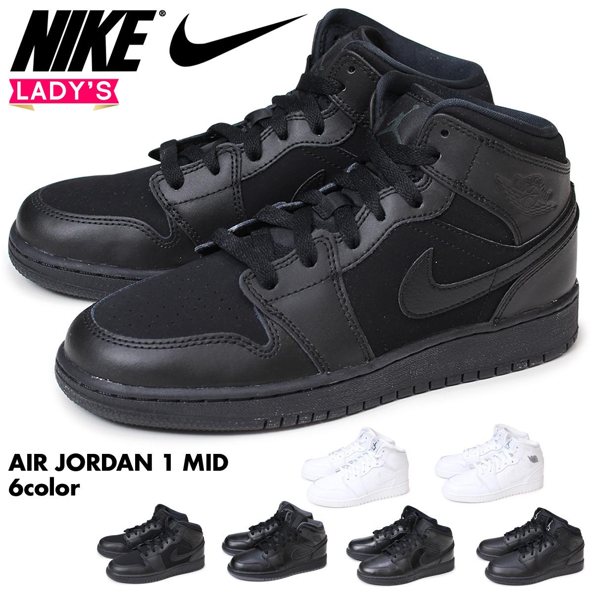 innovative design 31b02 c8215 NIKE Nike Air Jordan sneakers Lady's AIR JORDAN 1 MID GS Air Jordan 1 mid  shoes black white white