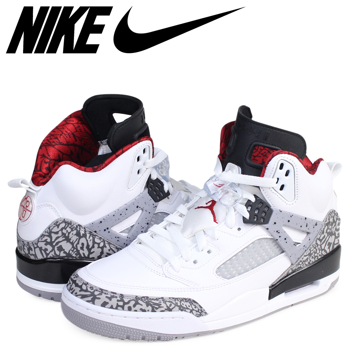 【Bランク】【26.5cm】 NIKE ナイキ AIR JORDAN SPIZIKE FRESH SINCE エア