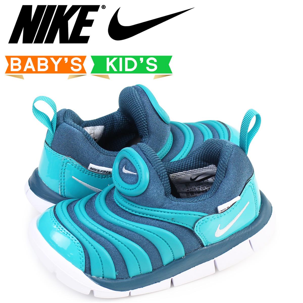 a04572440360e Whats up Sports  NIKE Nike dynamo-free kids Jr. child shoes sneakers ...