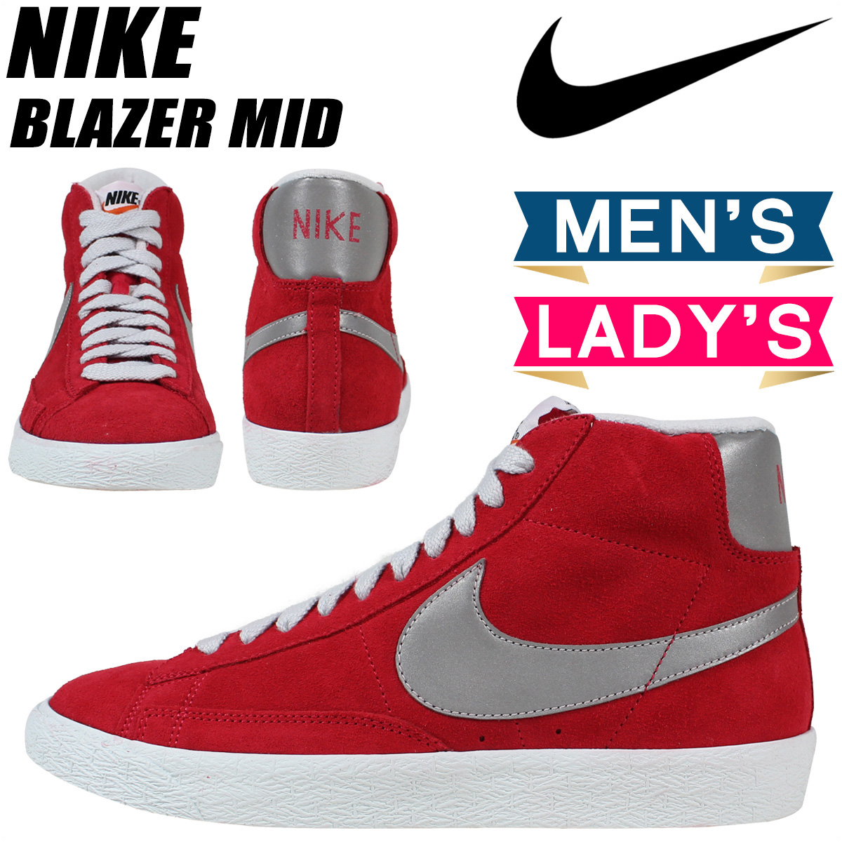 best website 27315 065eb NIKE Nike Blazer Blazer sneakers BLAZER MID PRM VNTG SUEDE 538282-603 men's  women's shoes Red
