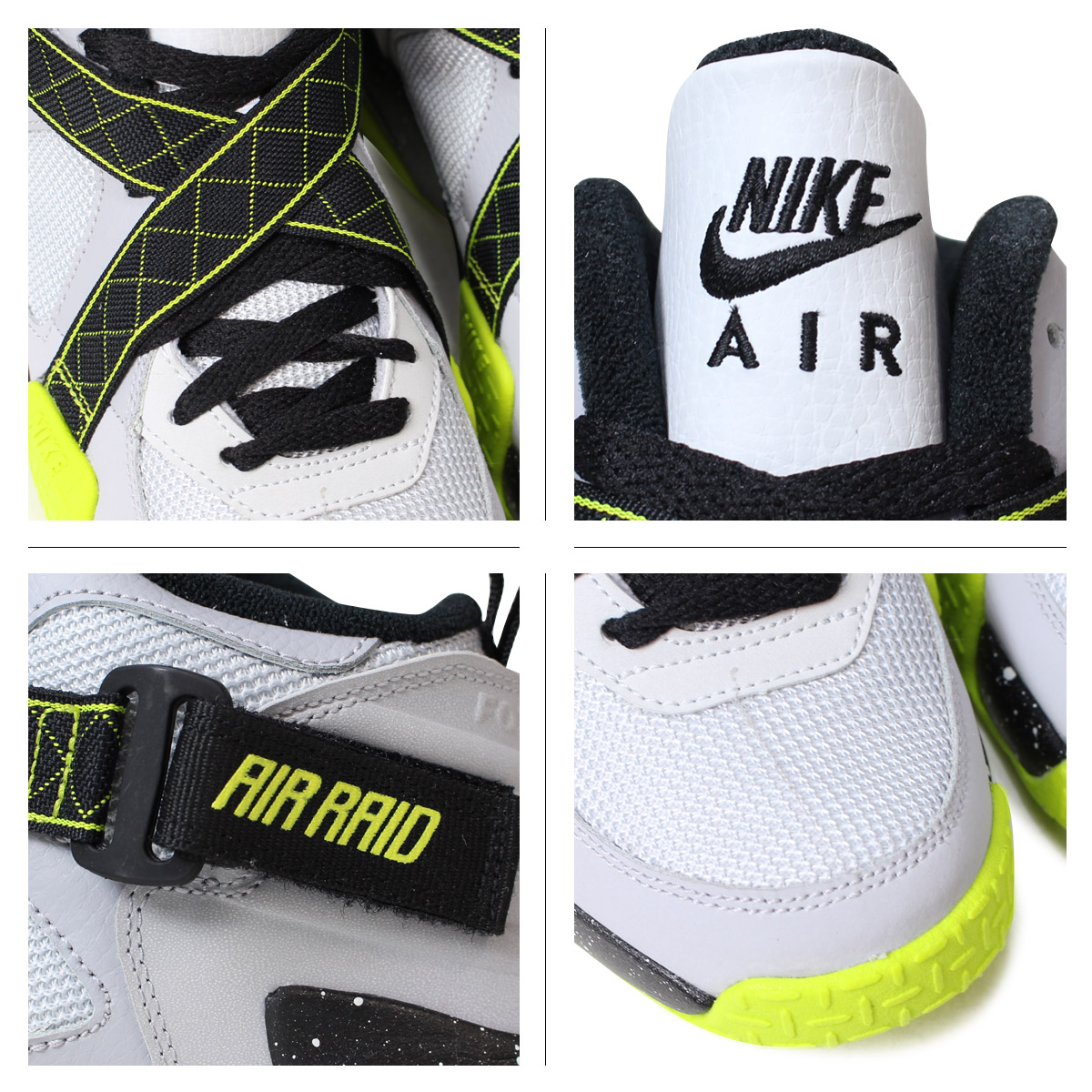 3ddb1924 [SOLD OUT] Nike NIKE Lady's AIR RAID GS sneakers air raid girls leather  mesh kids Jr. child GIRLS 644,412-002 WOLF GREY gray