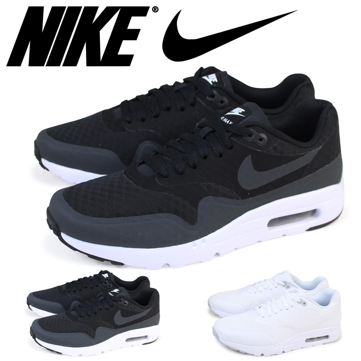 Nike Air Max 1 Essential   JD Sports