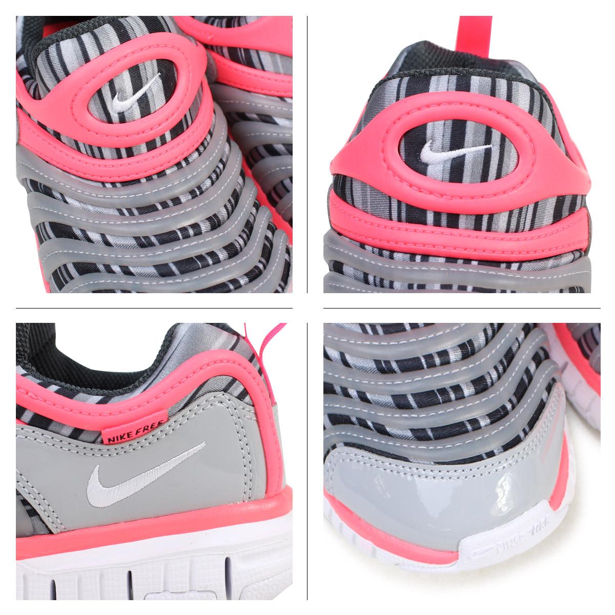 44bdc92ea5e0 Whats up Sports  NIKE Nike dynamo-free kids Jr. child shoes sneakers ...