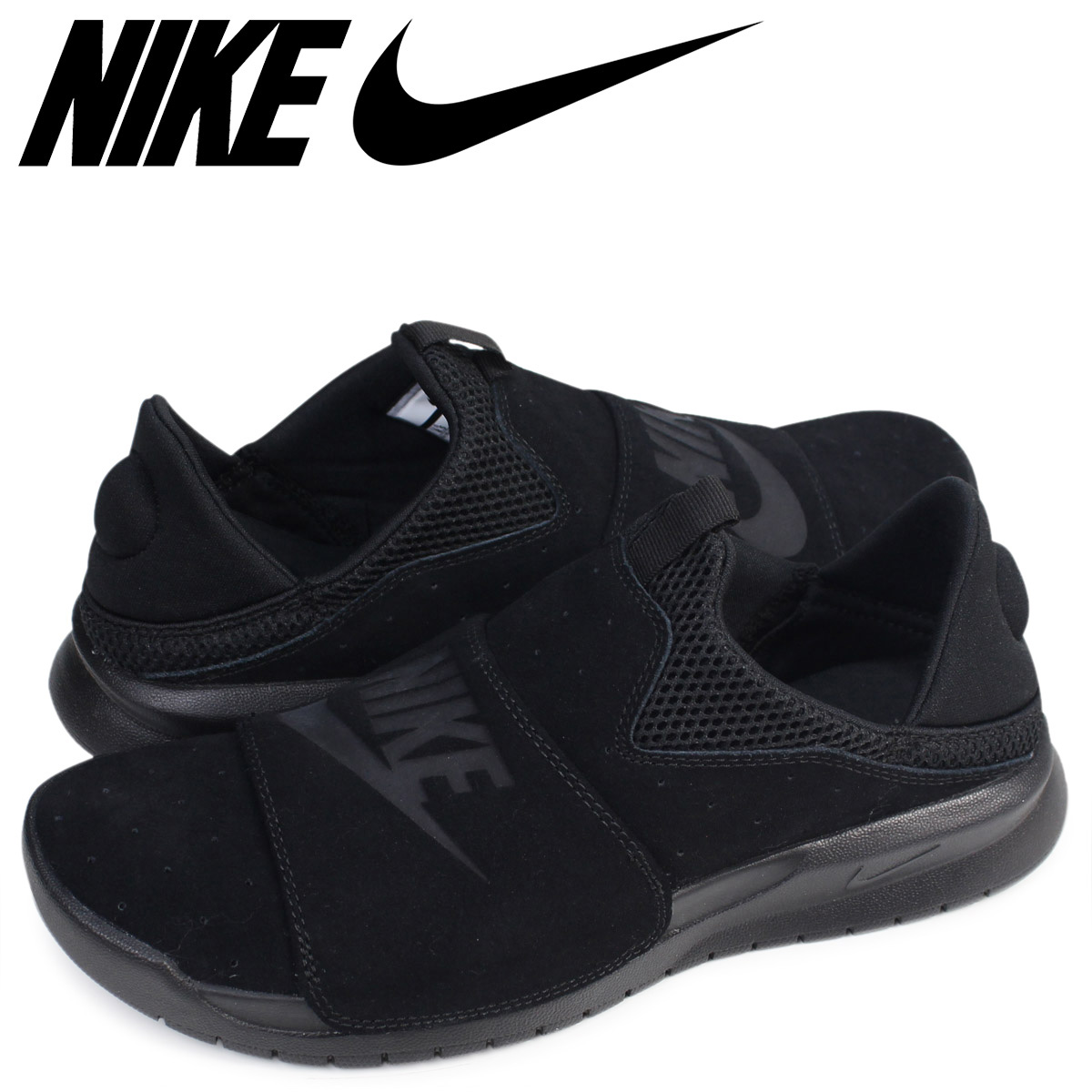 Nike NIKE べ ナッシスリップスニーカー BENASSI SLIP 882,410-003 slip-ons men shoes black  [8/5 Shinnyu load]