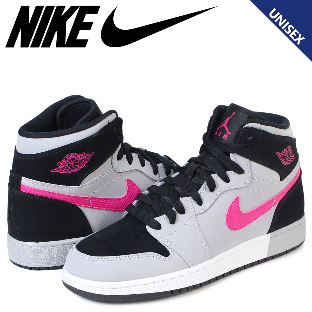 af329e8e9c14 Whats up Sports  Nike NIKE Air Jordan 1 nostalgic Haile Dis sneakers ...