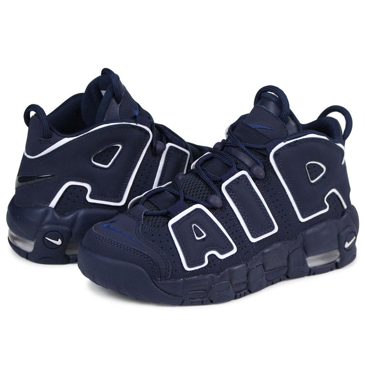 new arrivals 5725d 9dbb4 Whats up Sports  NIKE AIR MORE UPTEMPO BG Nike air more up tempo Lady s  sneakers 415,082-401 navy  2 8 Shinnyu load    Rakuten Global Market