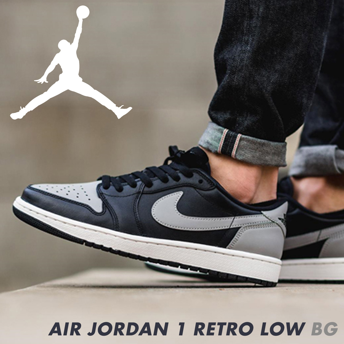 Air Retro Lady's Nike Jordan Sneakers Shoes Gray1012 Low Load Shinnyu Bg 999 Nostalgic 709 1 003 WEH92IDY