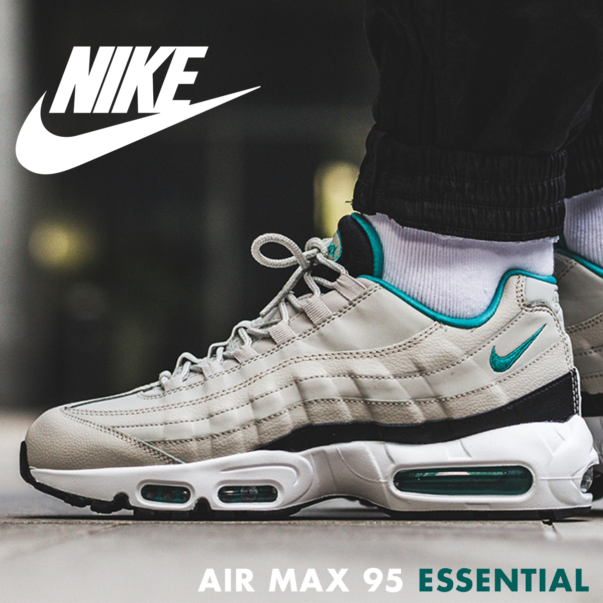new arrival bd21e a3586 NIKE AIR MAX 95 ESSENTIAL Kie Ney AMAX 95 essential sneakers men  538,416-015 off-white  load planned Shinnyu load in reservation product 2 9  containing