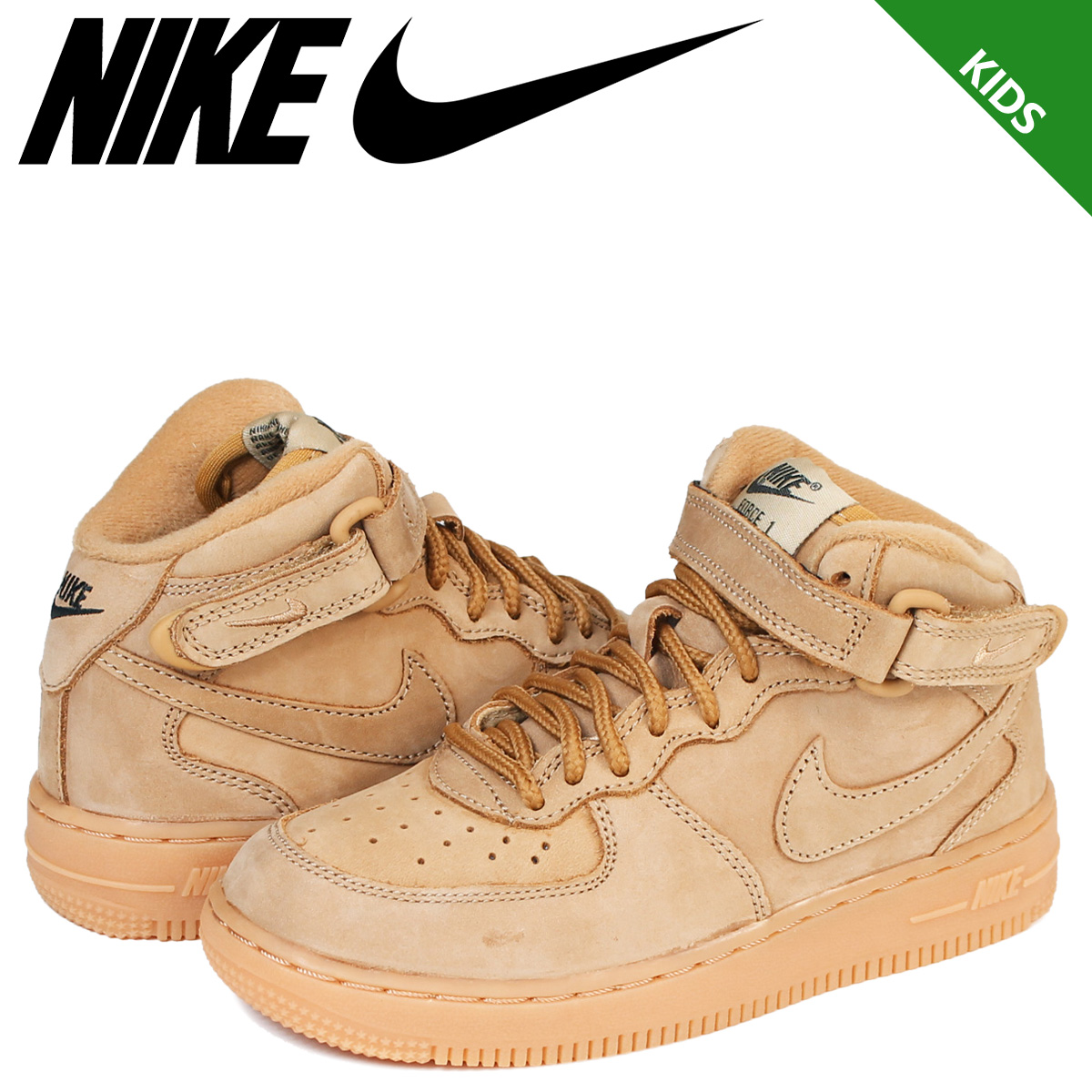half off 849f8 f7929 NIKE AIR FORCE 1 WB PS Nike air force 1 mid kids sneakers AH0756-203 shoes  brown 928 Shinnyu load