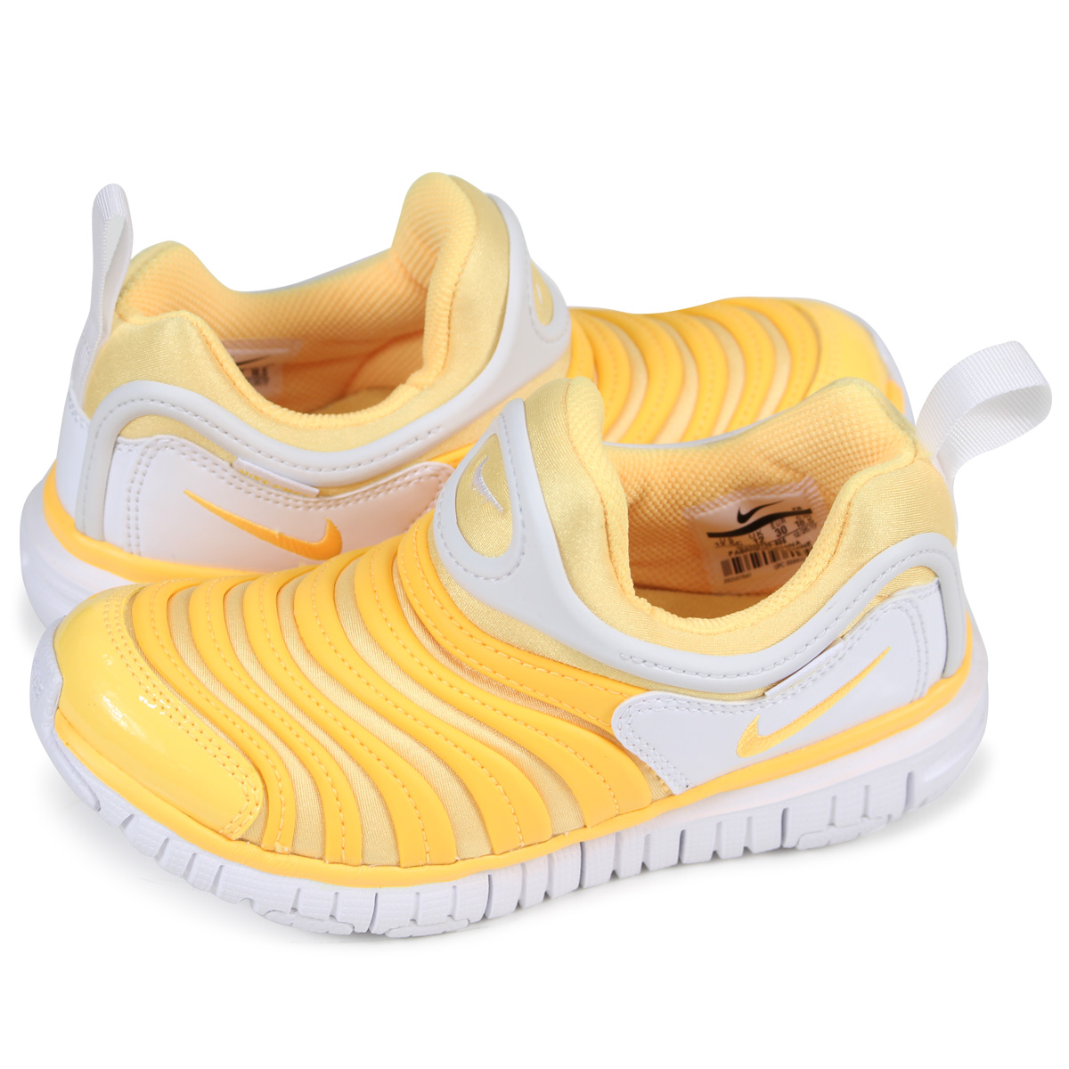 2c3f711d2887 Whats up Sports  NIKE DYNAMO FREE PS Nike dynamo-free kids sneakers ...