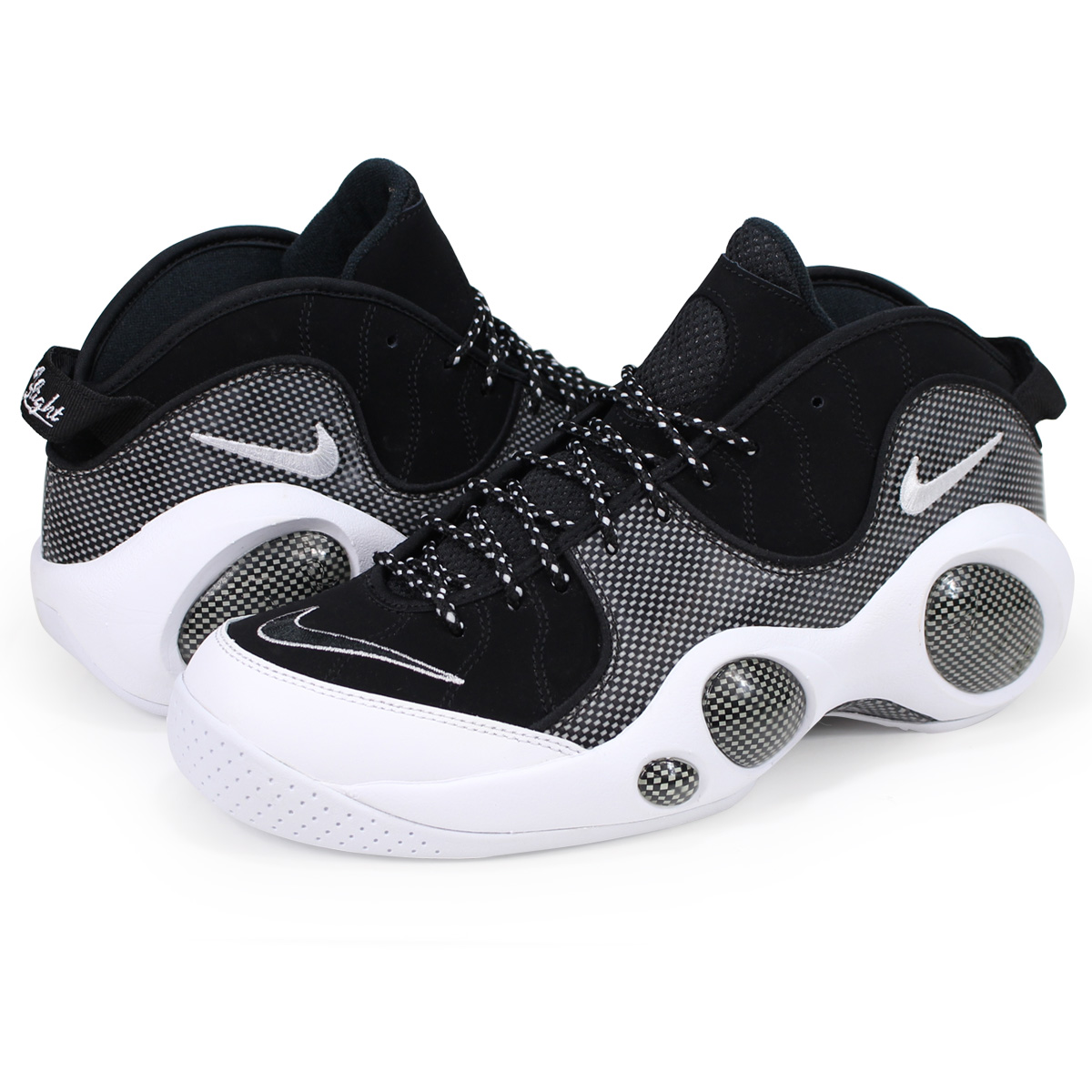 Whats up Sports  NIKE ZOOM FLIGHT 95 SE Nike zoom flight 95 sneakers ... f381a114a