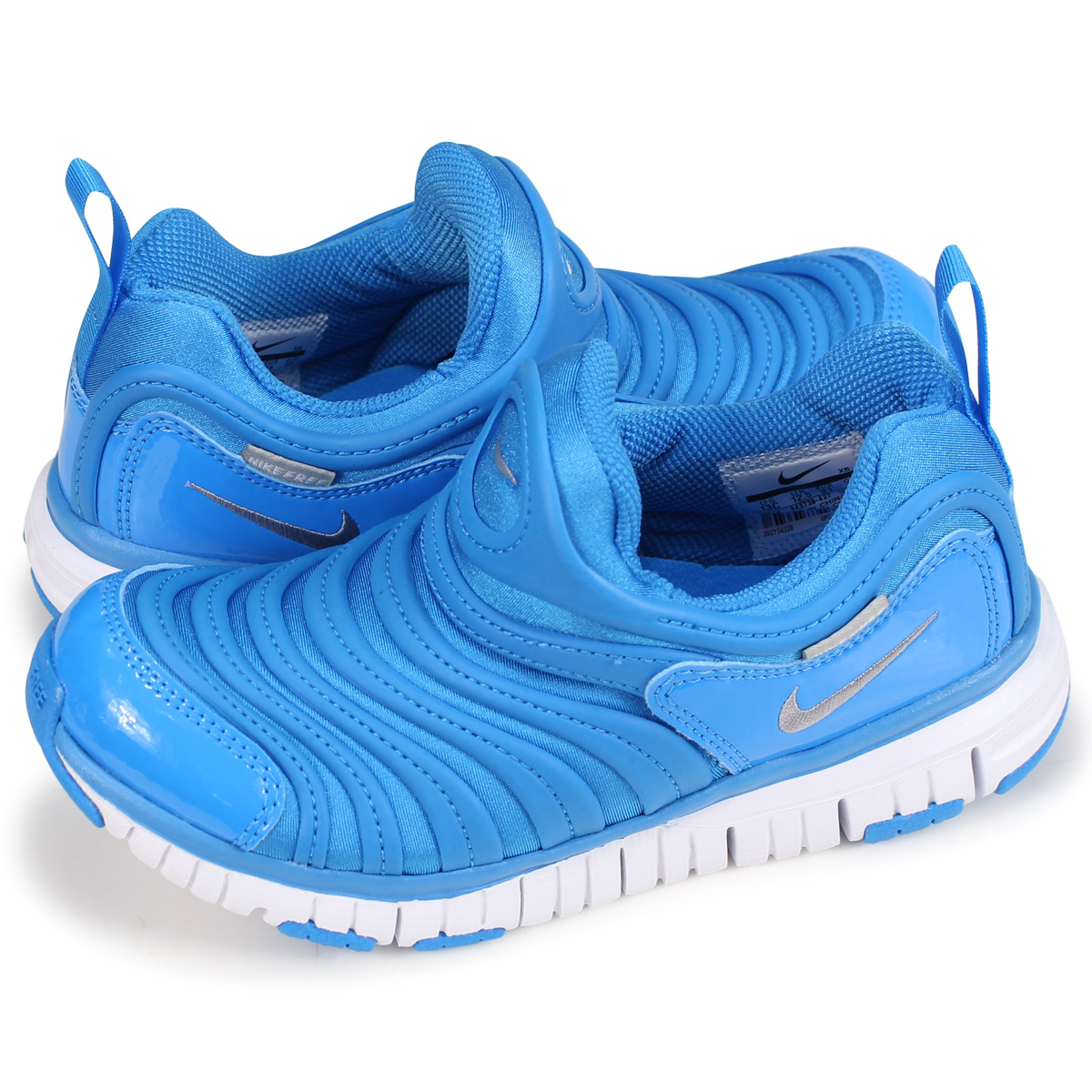 ff67f73ac315 Whats up Sports  NIKE Nike dynamo-free kids sneakers DYNAMO FREE PS ...