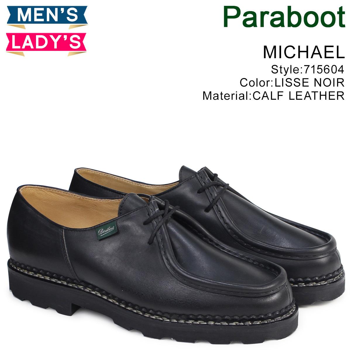 PARABOOT MICHAEL パラブーツ ミカエル シューズ チロリアンシューズ 715604 メンズ レディース 靴 ブラック [予約商品 4/9頃入荷予定 追加入荷]