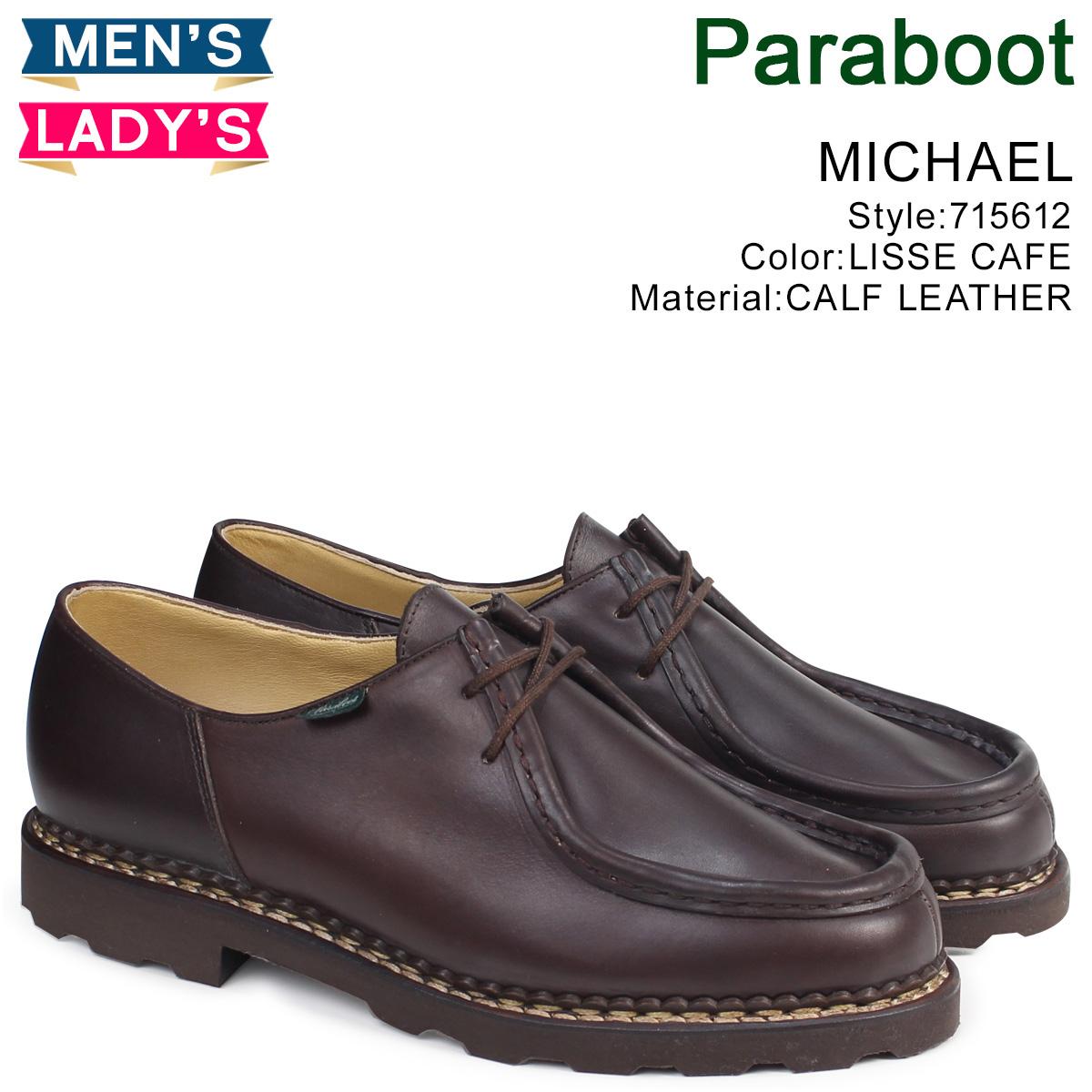 PARABOOT MICHAEL パラブーツ ミカエル シューズ チロリアンシューズ 715612 メンズ レディース 靴 ブラウン [予約商品 4/9頃入荷予定 追加入荷]