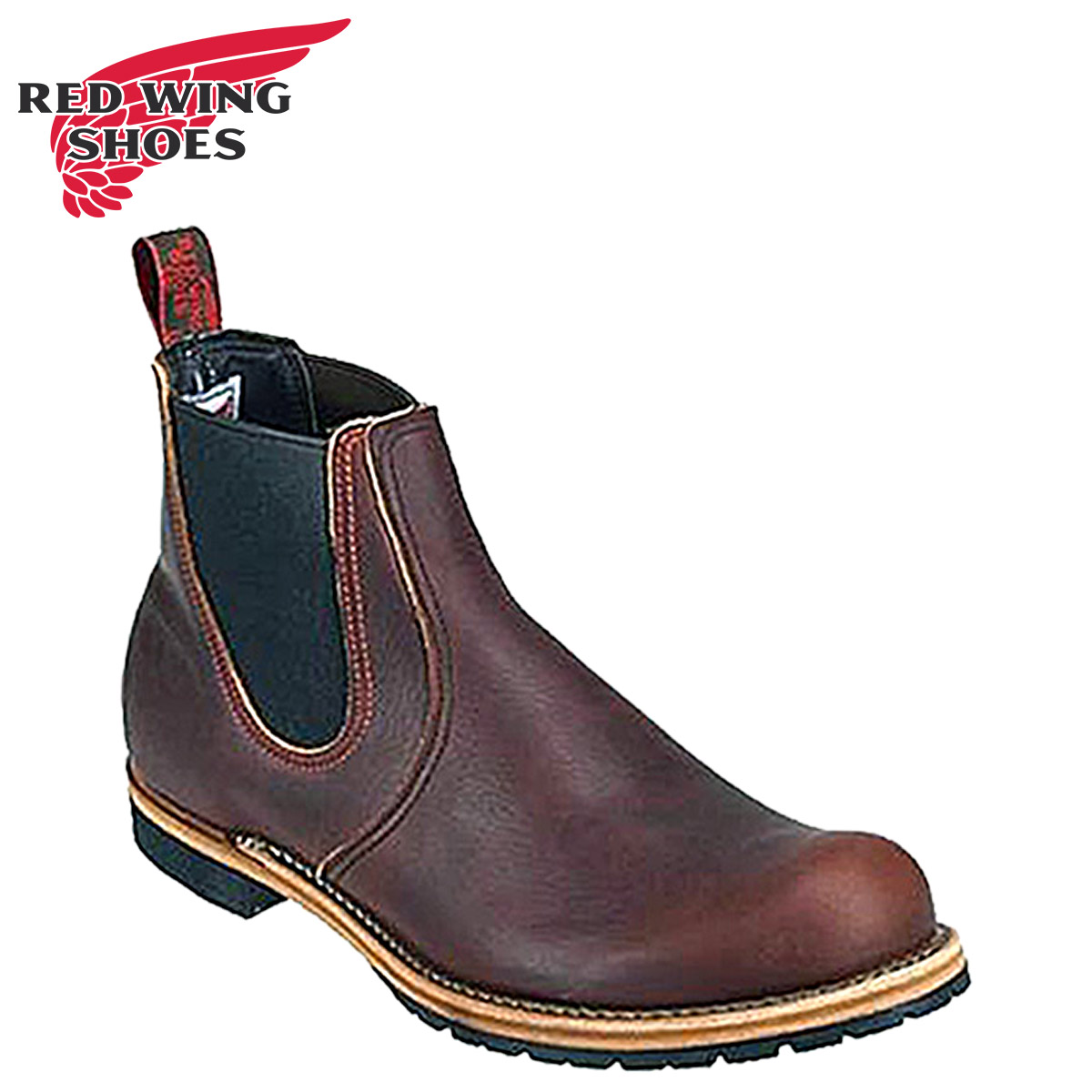 Red wing RED WING side Gore boots