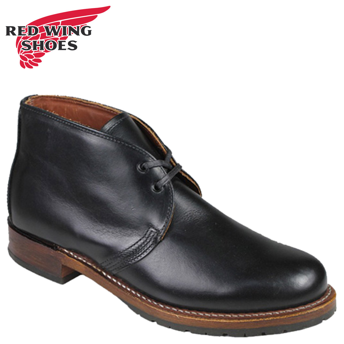 Whats up Sports | Rakuten Global Market: RED WING Red Wing Beckman chukka  boots BECKMAN CHUKKA chukka D wise 9024 Red Wing work boots men