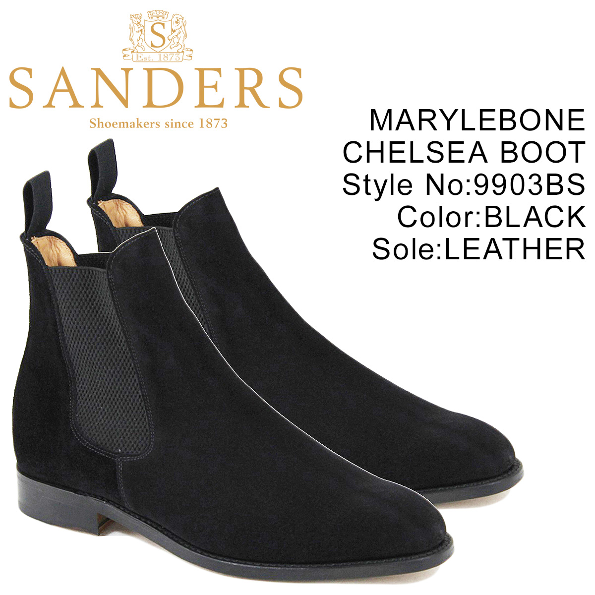 SANDERS MARYLEBONE CHELSEA BOOT サンダース 靴 サイドゴア ブーツ メンズ スエード ブラック 9903BS
