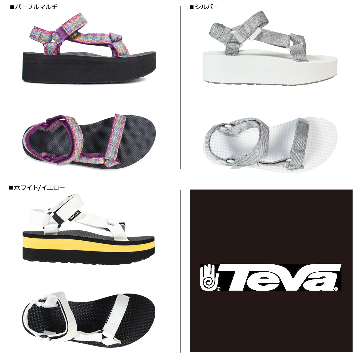 Teva Teva 涼鞋婦女平面表單普遍 W 平臺通用 1008844 厚底