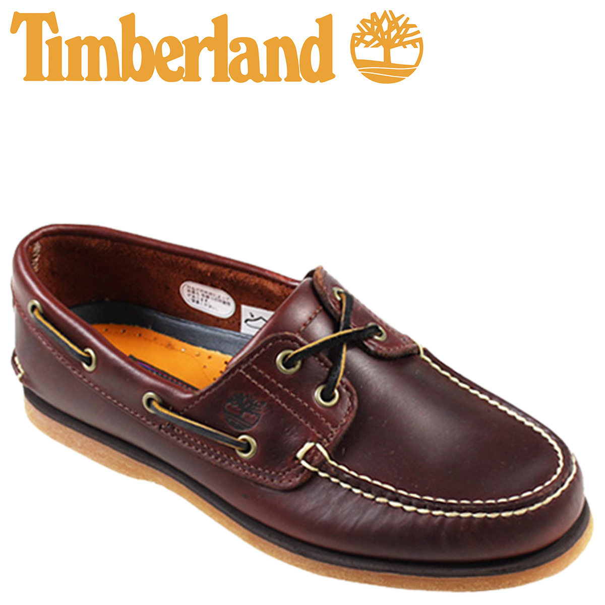 25077 timberland