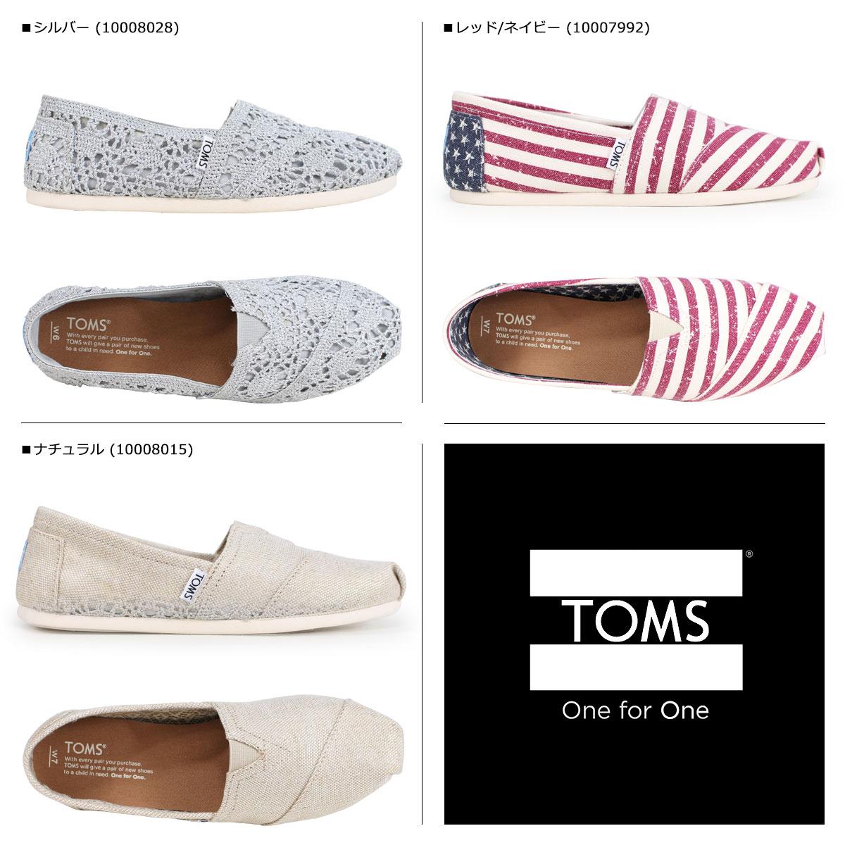 Whats up Sports  TOMS SHOES WOMEN S CLASSICS Tom s shoes Lady s slip ... 19b8d753e