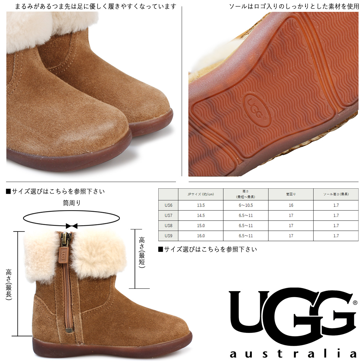7037b7f00b1 UGG Ugg Classic mini Sheepskin boots kids JORIE II 1003656T Sheepskin  toddler [10/31/new in stock]