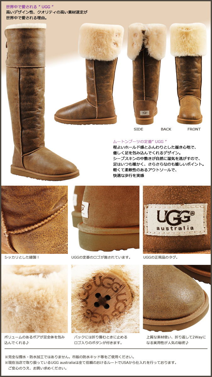 f0d1b1804ae Whats up Sports   SOLD OUT  UGG UGG Sheepskin boots knee high boots ...