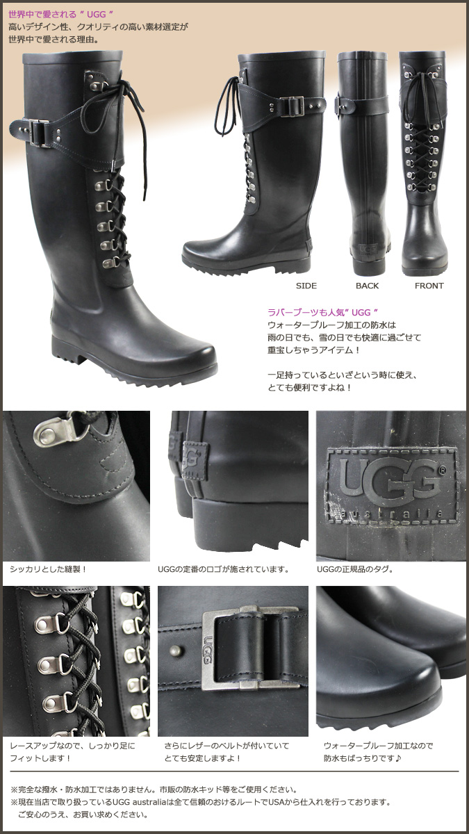 6b938bba56b  SOLD OUT  UGG UGG Madeleine boots knee high boots WOMENS MADELYNN 3456  rubber ladies
