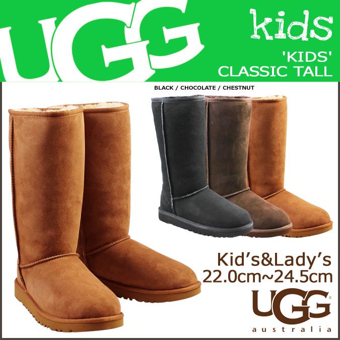 ugg kids classic tall