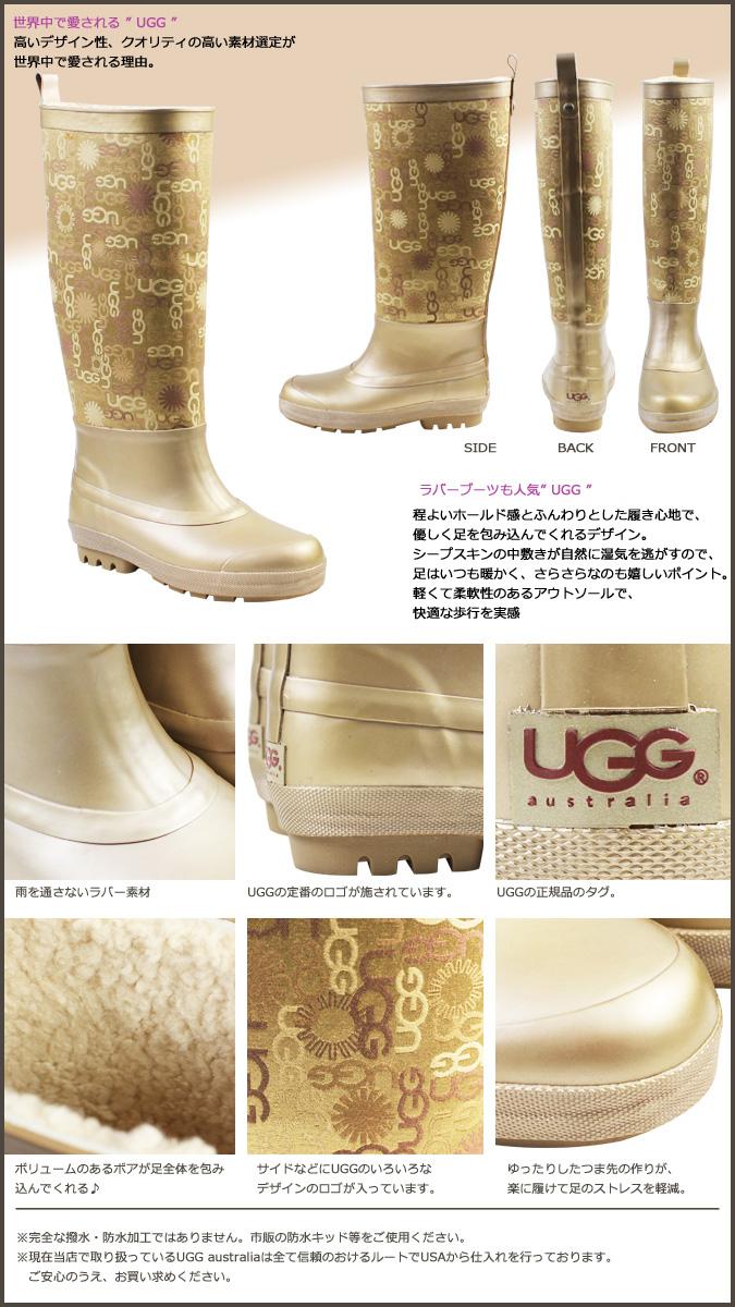 08f6f1befa5 Whats up Sports  UGG UGG Wallingford rain boots WOMENS WALLINGFORD ...